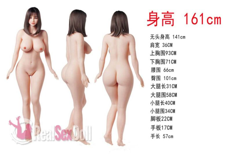 Irontech-custom-body-161cm